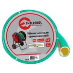 Шланг INTERTOOL GE-4106